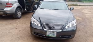 Lexus ES 2008 350 Gray | Cars for sale in Anambra State, Awka