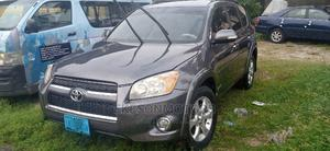 Toyota RAV4 2011 3.5 Limited 4x4 Gray | Cars for sale in Lagos State, Amuwo-Odofin