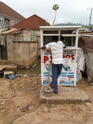 POS Operator - Female Preferred   Retail CVs for sale in Abuja (FCT) State, Karu