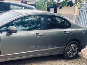 Honda Civic 2007 1.8 Sedan EX Automatic Gray | Cars for sale in Abuja (FCT) State, Central Business District