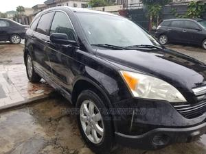Honda CR-V 2008 2.0 RVSi Automatic Black | Cars for sale in Edo State, Benin City