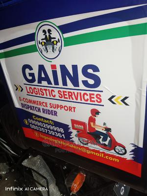 Dispatch Riders in Lagos Around You   Logistics Services for sale in Lagos State, Ikoyi