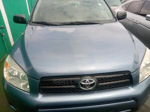 Toyota RAV4 2007 V6 4x4 Blue | Cars for sale in Lagos State, Agege