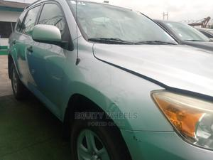 Toyota RAV4 2007 V6 4x4 Silver | Cars for sale in Lagos State, Agege