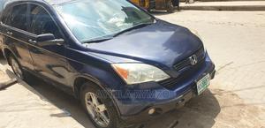 Honda CR-V 2009 2.4 Blue | Cars for sale in Lagos State, Lagos Island (Eko)