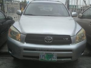 Toyota RAV4 2008 Silver   Cars for sale in Lagos State, Ikeja