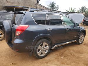 Toyota RAV4 2007 Sport V6 4x4 Gray   Cars for sale in Lagos State, Alimosho