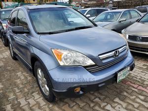 Honda CR-V 2008 2.4 Blue   Cars for sale in Lagos State, Ikeja