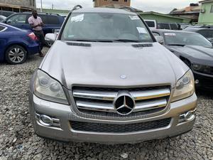 Mercedes-Benz GL Class 2007 Gray | Cars for sale in Lagos State, Agege