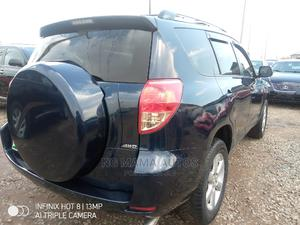 Toyota RAV4 2008 Blue | Cars for sale in Lagos State, Agege