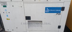 Almost Brand New 20kva Jubaili Bros Perkins Super-Silent Gen | Electrical Equipment for sale in Lagos State, Ikeja