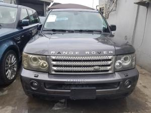 Land Rover Range Rover 2006 Gray | Cars for sale in Lagos State, Ogba