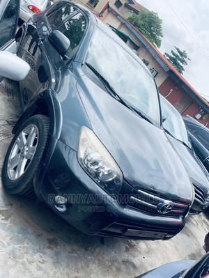 Toyota RAV4 2009 Limited Gray | Cars for sale in Lagos State, Ikeja