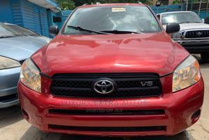 Toyota RAV4 2008 2.0 VVT-i Red | Cars for sale in Lagos State, Ikeja