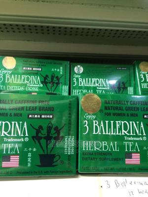 Flat Tummy Detox Tea   Vitamins & Supplements for sale in Lagos State, Shomolu