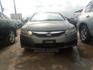 Honda Civic 2010 EX Sedan Gray | Cars for sale in Lagos State, Surulere