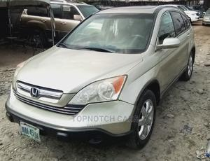 Honda CR-V 2007 EX 4WD Automatic Gold | Cars for sale in Rivers State, Port-Harcourt