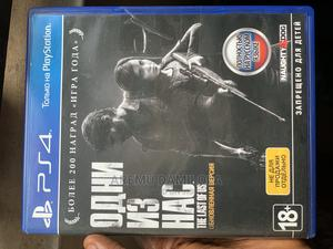 Ps4 Game: The Last of Us Remastered | Video Games for sale in Oyo State, Ibadan