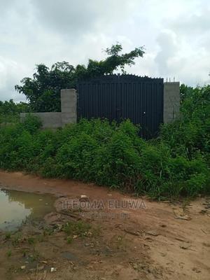 5 Plots of Land for Sale Beside Rim Rock Hotels New Owerri | Land & Plots For Sale for sale in Imo State, Owerri