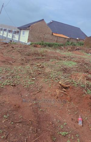Red Copy Survey | Land & Plots For Sale for sale in Ibadan, Akala Express