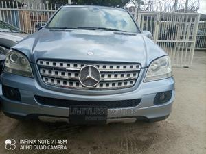 Mercedes-Benz M Class 2006 Blue | Cars for sale in Lagos State, Ikeja