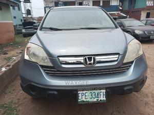 Honda CR-V 2008 Blue | Cars for sale in Kwara State, Ilorin South