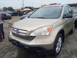 Honda CR-V 2008 2.4 LX 4x4 Automatic Gold | Cars for sale in Lagos State, Apapa