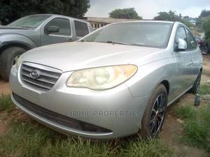 Hyundai Elantra 2015 Silver | Cars for sale in Abuja (FCT) State, Karu