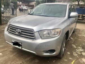 Toyota Highlander 2007 V6 Silver | Cars for sale in Lagos State, Ikeja