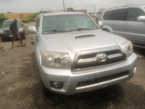 Toyota 4-Runner 2007 Limited 4x4 V6 Silver   Cars for sale in Lagos State, Apapa