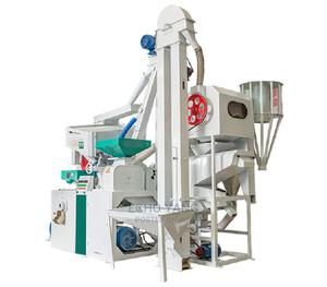 15-20tpd Automatic Combined Rice Mill Machine MLNS 15/15   Farm Machinery & Equipment for sale in Lagos State, Ikeja