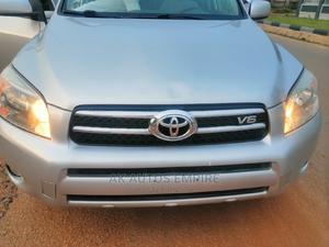 Toyota RAV4 2009 Limited V6 Silver   Cars for sale in Abuja (FCT) State, Jabi