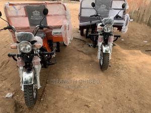 New Tricycle 2020 Blue | Motorcycles & Scooters for sale in Abuja (FCT) State, Gwagwalada