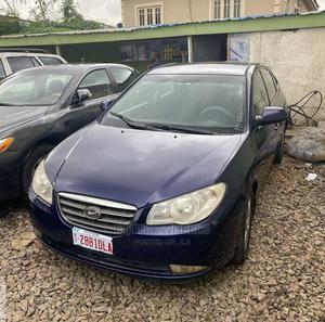 Hyundai Elantra 2008 1.6 GL Blue | Cars for sale in Lagos State, Ogba