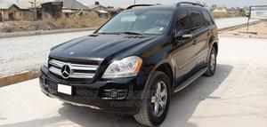 Mercedes-Benz GL Class 2007 GL 450 Black | Cars for sale in Imo State, Owerri