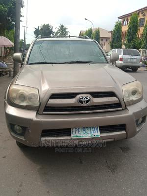 Toyota 4-Runner 2008 Limited Gold   Cars for sale in Lagos State, Ikeja