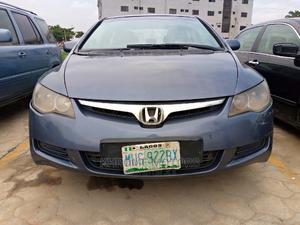 Honda Civic 2007 1.8 Sedan EX Blue | Cars for sale in Abuja (FCT) State, Jabi