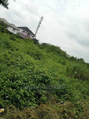 Land House for Sale | Land & Plots For Sale for sale in Rivers State, Port-Harcourt