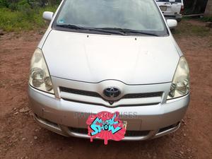 Toyota Corolla Verso 2005 1.6 Silver | Cars for sale in Kwara State, Offa