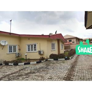 5bdrm Bungalow in Etete, Benin City for Sale | Houses & Apartments For Sale for sale in Edo State, Benin City