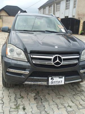 Toyota Highlander 2008 Limited Gray | Cars for sale in Lagos State, Ikotun/Igando
