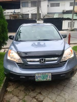 Honda CR-V 2008 2.4 EX 4x4 Automatic Gray | Cars for sale in Lagos State, Magodo