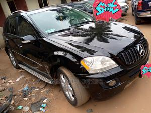 Mercedes-Benz M Class 2007 Black | Cars for sale in Rivers State, Port-Harcourt
