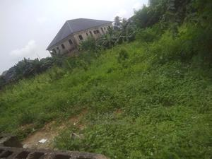 3 Plot of Land for Sale at Ikot Effanga   Land & Plots For Sale for sale in Cross River State, Calabar