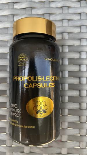 Propolis Lecithin for Stubborn Infection  | Vitamins & Supplements for sale in Lagos State, Surulere