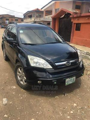 Honda CR-V 2008 2.0 RVi Automatic Black   Cars for sale in Lagos State, Ogba