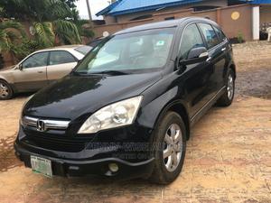 Honda CR-V 2008 Black | Cars for sale in Lagos State, Surulere
