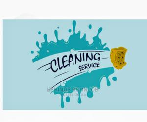 Professional Cleaning Services | Cleaning Services for sale in Kwara State, Ilorin West
