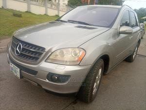 Mercedes-Benz M Class 2006 Gold   Cars for sale in Abuja (FCT) State, Gwarinpa