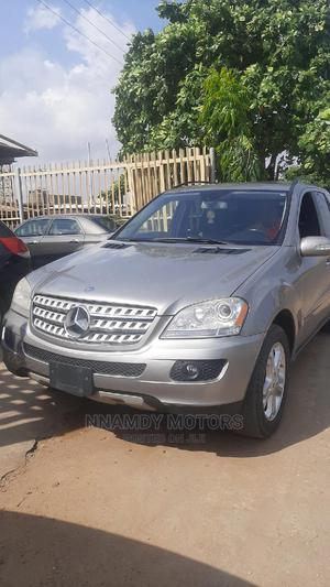 Mercedes-Benz M Class 2007 Gray   Cars for sale in Lagos State, Ipaja